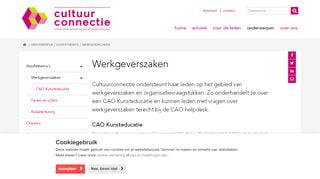Kunsteducatie en -participatie